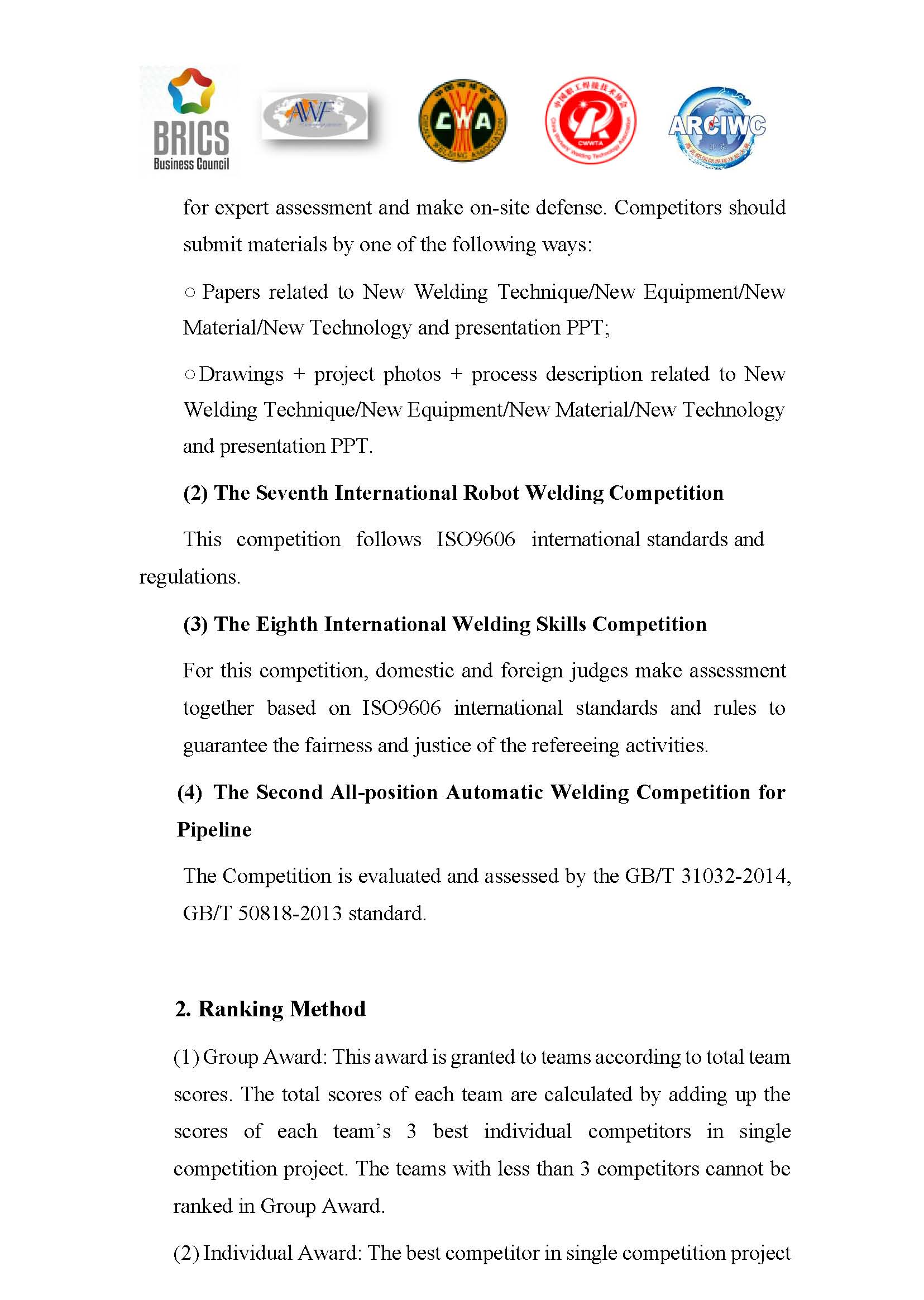 2020 Arc Cup International Welding Competition Invitation 5